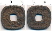 Изображение Монеты Япония 1 мон 1784 Железо F
