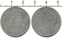 Изображение Монеты Египет 5 пиастров 1916 Серебро VF