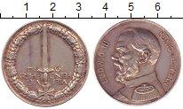 Изображение Монеты Бавария Медаль 1914 Серебро XF