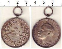 Изображение Монеты Гессен Медаль 0 Серебро XF Медаль за отвагу. Эр