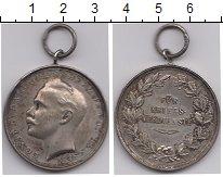Изображение Монеты Гессен Медаль 0 Серебро XF Медаль за военные за