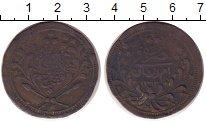 Изображение Монеты Судан 20 пиастров 1312 Медь VF
