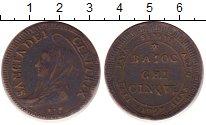 Изображение Монеты Ватикан 5 байоччи 1797 Медь VF Рим. Папская область