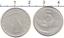 Изображение Монеты Италия 5 лир 1999 Алюминий UNC-