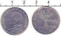 Изображение Монеты Ватикан 10 лир 1984 Алюминий UNC-