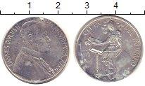 Изображение Монеты Ватикан 10 лир 1986 Алюминий UNC-