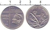 Изображение Монеты Ватикан 10 лир 1983 Алюминий UNC-