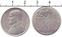 Изображение Монеты Ватикан 10 лир 1980 Алюминий UNC-