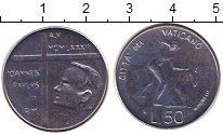 Изображение Монеты Ватикан 50 лир 1983 Сталь UNC-