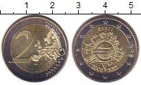 Изображение Монеты Эстония 2 евро 2012 Биметалл UNC-