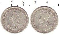 Изображение Монеты ЮАР 1 шиллинг 1933 Серебро VF