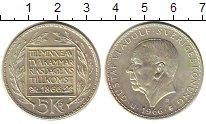 Изображение Монеты Швеция 5 крон 1966 Серебро UNC- 100 лет Конституцион