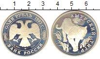 Изображение Монеты Россия 1 рубль 1993 Серебро Proof- Амурский тигр