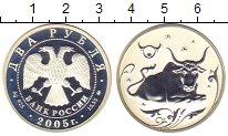 Изображение Монеты Россия 2 рубля 2005 Серебро Proof-