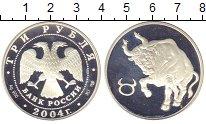 Изображение Монеты Россия 3 рубля 2004 Серебро Proof- Знаки зодиака.Телец