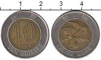 Изображение Монеты Гонконг 10 долларов 1994 Биметалл XF