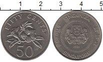 Изображение Монеты Сингапур 50 центов 1989 Медно-никель XF Флора.