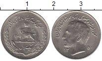 Изображение Монеты Иран 1 риал 1971 Медно-никель XF ФАО