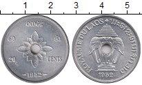 Изображение Монеты Лаос 20 центов 1952 Алюминий UNC
