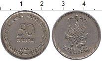 Изображение Монеты Израиль 50 прут 1949 Медно-никель XF