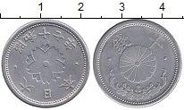 Изображение Монеты Япония 10 сен 1942 Алюминий UNC-