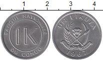 Изображение Монеты Конго 1 ликута 1967 Алюминий UNC
