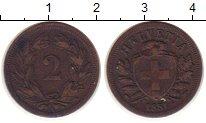 Изображение Монеты Швейцария 2 раппа 1851 Бронза XF-