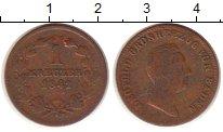 Изображение Монеты Германия Баден 1 крейцер 1842 Медь VF