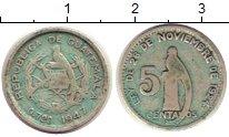 Изображение Монеты Гватемала Гватемала 1947 Серебро VF
