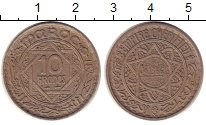 Изображение Монеты Марокко 10 франков 1946 Медно-никель XF