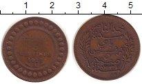 Изображение Монеты Тунис 5 сентим 1917 Бронза VF