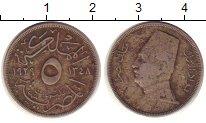 Изображение Монеты Египет 5 мильем 1929 Медно-никель VF