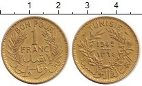 Изображение Монеты Тунис 1 франк 1945 Латунь XF