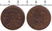 Изображение Монеты Норвегия 5 эре 1876 Медь XF-