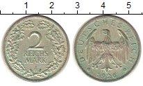 Изображение Монеты Веймарская республика 2 марки 1926 Серебро XF G
