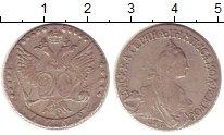 Изображение Монеты Россия 1762 – 1796 Екатерина II 20 копеек 1769 Серебро VF+