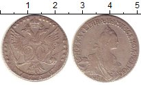 Изображение Монеты 1762 – 1796 Екатерина II 20 копеек 1769 Серебро VF+