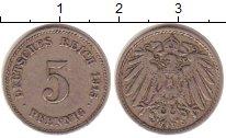 Изображение Монеты Германия 5 пфеннигов 1915 Медно-никель XF