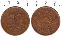 Изображение Монеты Китай Хунань 20 кеш 1919 Медь XF