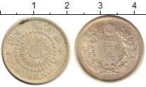 Изображение Монеты Япония 20 сен 1907 Серебро UNC-