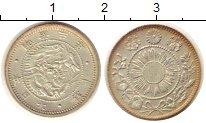 Изображение Монеты Япония 10 сен 1870 Серебро XF