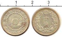 Изображение Монеты Япония 10 сен 1911 Серебро XF
