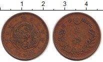 Изображение Монеты Япония 1/2 сена 1883 Медь XF