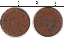 Изображение Монеты Япония 1 рин 1884 Медь XF