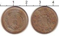Изображение Монеты Япония 5 сен 1901 Медно-никель XF