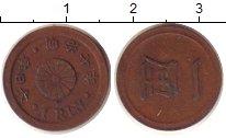 Изображение Монеты Япония 1 рин 1874 Медь XF