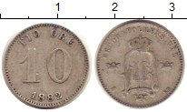 Изображение Монеты Швеция 10 эре 1882 Серебро XF