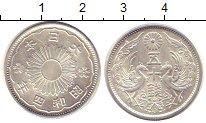 Изображение Монеты Япония 50 сен 1929 Серебро UNC