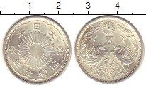 Изображение Монеты Япония 50 сен 1932 Серебро UNC