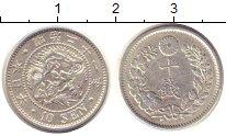 Изображение Монеты Япония 10 сен 1888 Серебро XF